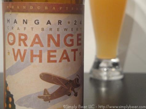 hanger24_orange2
